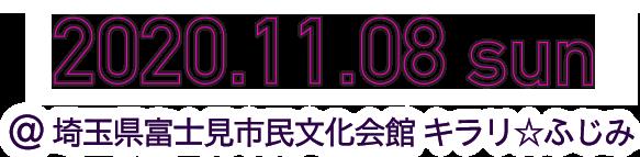 チア&ダンス エンターテインメントアワード Bravo