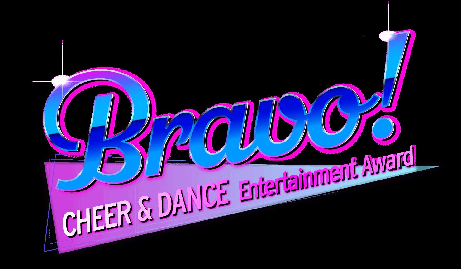 チアダンスのイベント・大会 Bravo!